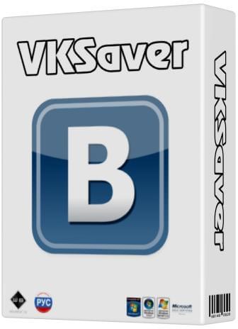логотип плагина VK Saver