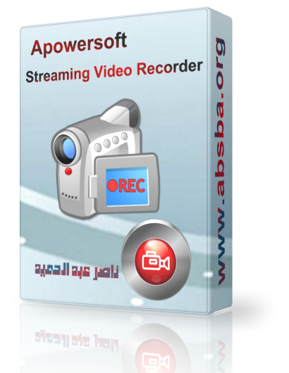 логотип программы Apowersoft Free Online Screen Recorder