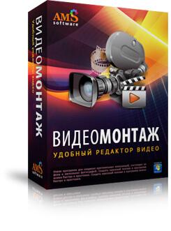 аналог Sony VEGAS Pro
